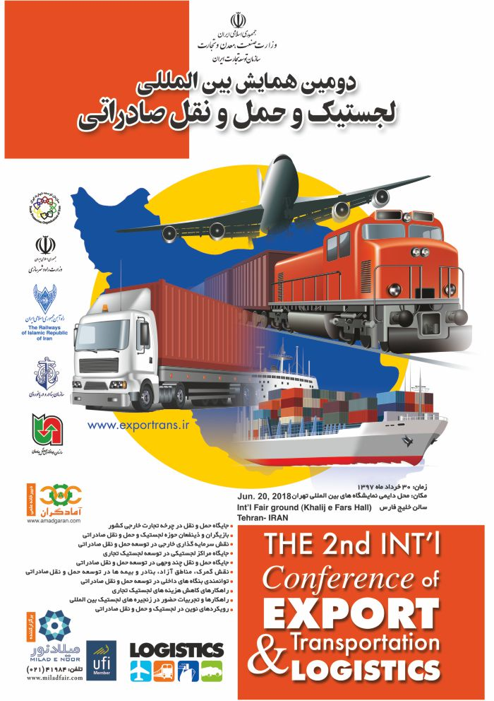 logistic poster